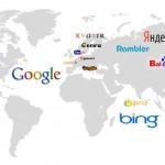 Поисковые системы мира