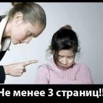 Яндекс борется с искуственными поведенческими факторами