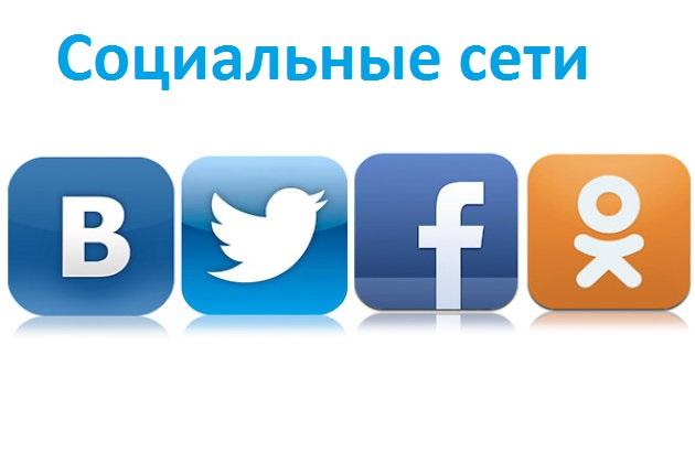 размещение статей в Чистополь
