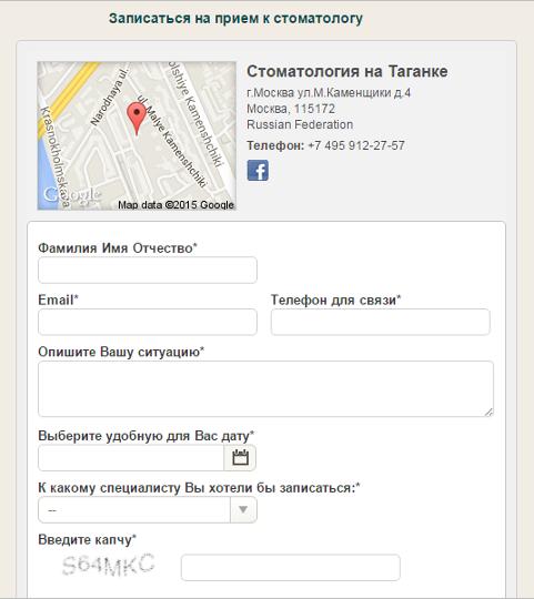 Пример карты с расположением бизнеса в контактах