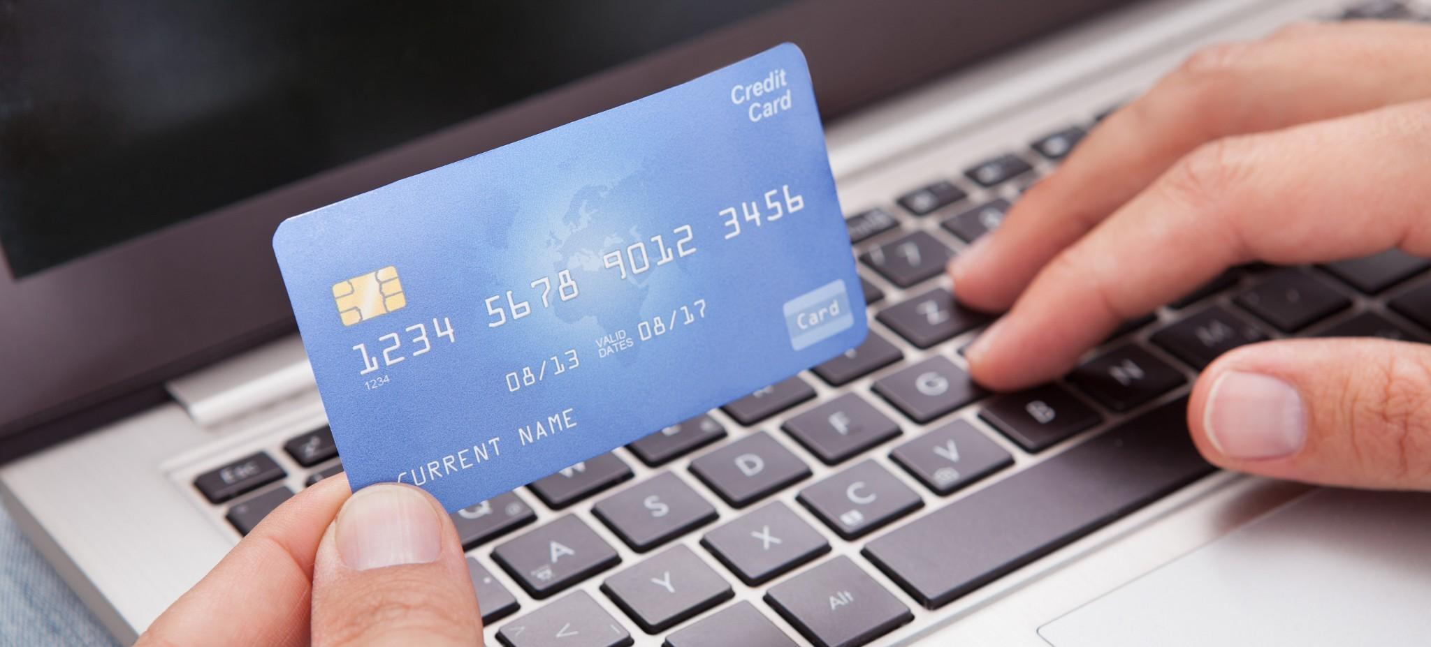 Прием платежей через сайт
