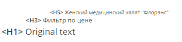Анализ сайта profmoda.com.ua - 4