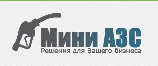Аудит сайта mini-azs.com.ua - 1